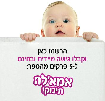banner_harshama2